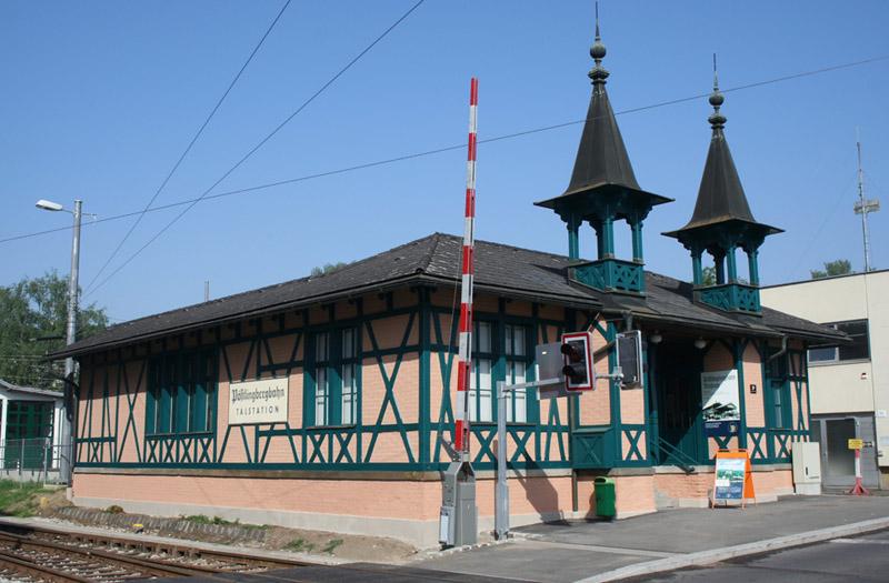 Pöstlingbergbahn Museum